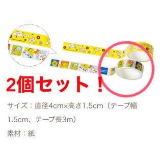 ポケモン(ポケモン)の【新品未開封】マスキングテープ 2個セット(テープ/マスキングテープ)
