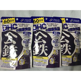 ディーエイチシー(DHC)のヘム鉄(その他)
