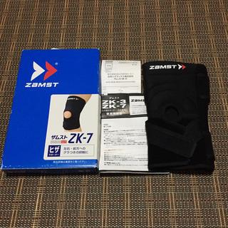ザムスト(ZAMST)の虎ます様専用 ザムスト  膝サポーター ZK-7 Mサイズ  左右兼用(トレーニング用品)