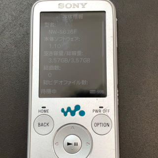 ウォークマン(WALKMAN)のSONY ウォークマン NW-S636F シルバー 4GB(ポータブルプレーヤー)