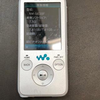 ウォークマン(WALKMAN)のSONY ウォークマン NW-S638F シルバー 8GB(ポータブルプレーヤー)