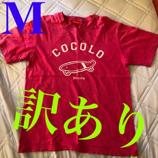 ココロブランド(COCOLOBLAND)のCOCOLO Tシャツ(Tシャツ(半袖/袖なし))