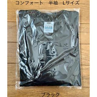 シンゾーン(Shinzone)のプロクラブ PRO CLUB ブラック Lサイズ コンフォート L 半袖(Tシャツ/カットソー(半袖/袖なし))