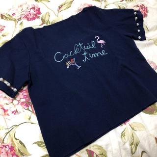 リリーブラウン(Lily Brown)の新品タグ付き! ビジュー付き Tシャツ(Tシャツ(半袖/袖なし))