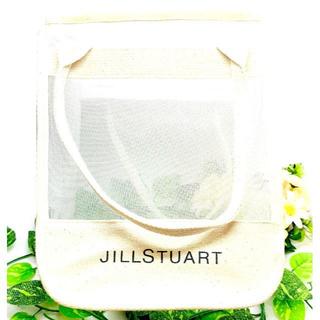 ジルスチュアート(JILLSTUART)の《新品未使用》JILL STUART ジル スチュアート カバン ポーチ 小物入(ハンドバッグ)