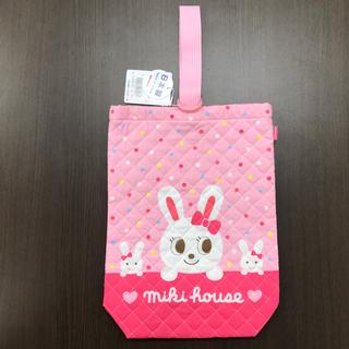 ミキハウス(mikihouse)のミキハウス日本製シューズバンクうさこちゃん(シューズバッグ)