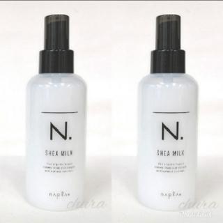 NAPUR - 【N. エヌドット】シアミルク150g  2本セット