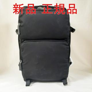 プラダ(PRADA)の【新品】PRADA(プラダ)ナイロンファブリック バックパック 2VZ001(バッグパック/リュック)