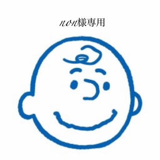 non様専用(トレーナー/スウェット)