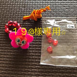 アンパンマン(アンパンマン)のドキンちゃんandコキンちゃん ボタン ハンドメイド 指輪セット(各種パーツ)