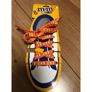 エムアンドエムアンドエムズ(m&m&m's)の靴紐 靴ひも 海外限定 m&m's(スニーカー)