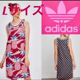 アディダス(adidas)のAdidas Originals farm ワンピース(ひざ丈ワンピース)