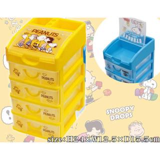 スヌーピー(SNOOPY)のスヌーピー 5段収納BOX 【Yellow】(ケース/ボックス)