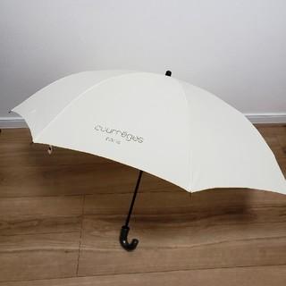クレージュ(Courreges)の折り畳み傘(傘)