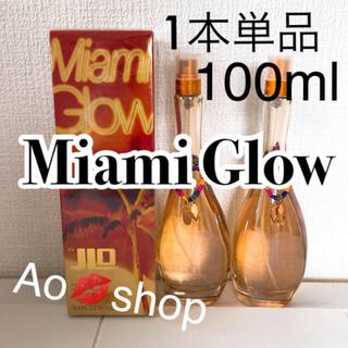 ジェニファーロペス(J.Lo)の廃盤!希少!単品 Miami Glow マイアミグロウ 100ml (香水(女性用))