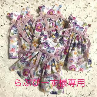 らぶぴーす様専用(人形)