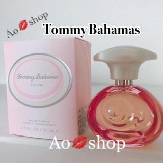 トミーヒルフィガー(TOMMY HILFIGER)の新品 Tommy Bahama  for her  香水 50ml(香水(女性用))
