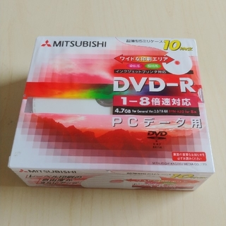 ミツビシ(三菱)のDVD-R 1-8倍速対応 PCデータ用 10パック 新品未開封『送料込み』(その他)