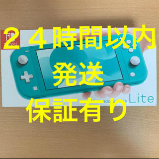 ニンテンドースイッチ(Nintendo Switch)の[新品未開封]Nintendo Switch  lite ターコイズ 本体(家庭用ゲーム機本体)