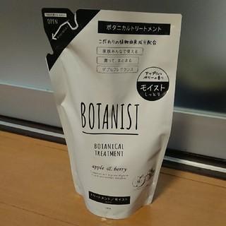 ボタニスト(BOTANIST)のchiiiさま専用  ボタニスト トリートメント モイスト(トリートメント)