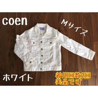 コーエン(coen)の美品☆coen ホワイト デニムジャケット (Gジャン/デニムジャケット)