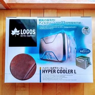 ロゴス(LOGOS)のLOGOSハイパー氷点下クーラーLサイズ(その他)