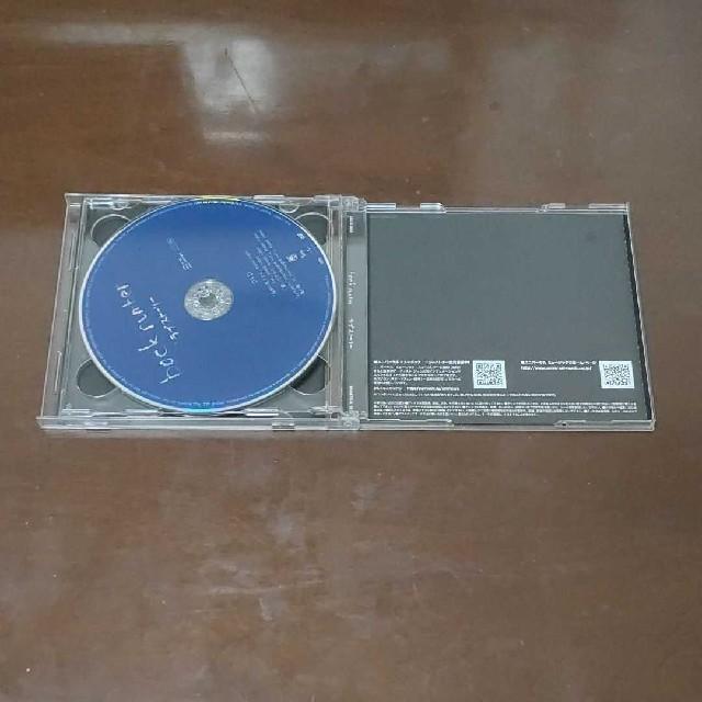 BACK NUMBER(バックナンバー)の[美品]backnumber  ラブストーリー バックナンバー エンタメ/ホビーのCD(ポップス/ロック(邦楽))の商品写真