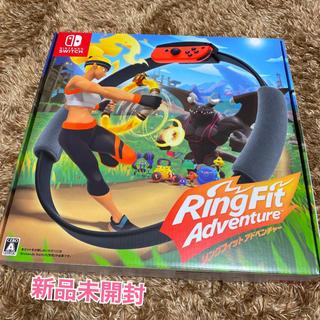 ニンテンドースイッチ(Nintendo Switch)の〇新品未開封品〇リングフィットアドベンチャー(家庭用ゲームソフト)