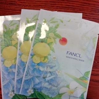 ファンケル(FANCL)のFANCL ファンケル ホワイトニングマスク 21ml×3枚 新品未開封・送料込(パック/フェイスマスク)