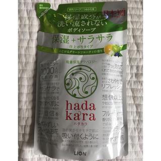 LION - ハダカラ ボディソープ グリーンフルーティの香り 液体詰め替え
