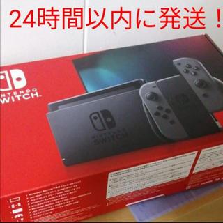 ニンテンドースイッチ(Nintendo Switch)の新品 未開封!任天堂 スイッチ Nintendo Switch グレー 本体(家庭用ゲーム機本体)