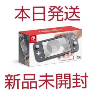 ニンテンドースイッチ(Nintendo Switch)のNintendo Switch lite グレー(携帯用ゲーム機本体)