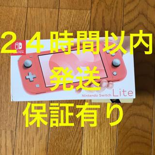 ニンテンドースイッチ(Nintendo Switch)の[新品未開封]Nintendo Switch  lite コーラル 本体(家庭用ゲーム機本体)