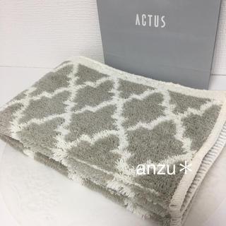 アクタス(ACTUS)の【アクタス 】キッチンマット 玄関マット(玄関マット)