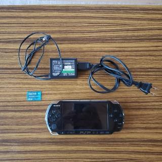 PSP®「プレイステーション・ポータブル」 ピアノ・ブラック(携帯用ゲーム機本体)