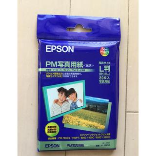 エプソン(EPSON)のエプソン PM写真用紙 光沢 L版20枚入り(その他)