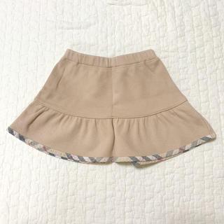 バーバリー(BURBERRY)の【バーバリー】スカート(スカート)