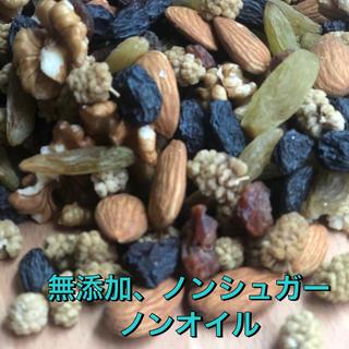 6種類のミックスナッツ&フルーツ(フルーツ)