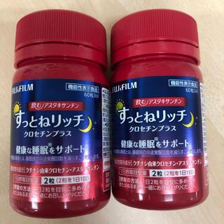 フジフイルム(富士フイルム)の富士フィルム飲むアスタキサンチン すっとねリッチクロセチンプラス60粒2個セット(ビタミン)