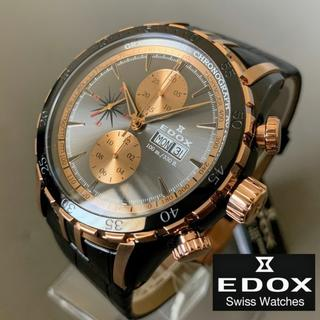 エドックス(EDOX)の定価50万円!【新品】エドックス EDOX グランドオーシャン メンズ腕時計(腕時計(アナログ))