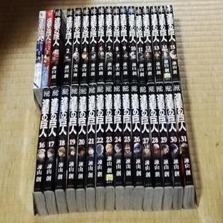 進撃の巨人 1-31 最新刊迄 +2冊 悔いなき選択(全巻セット)