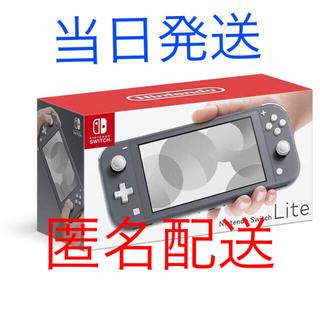 ニンテンドースイッチ(Nintendo Switch)のNintendo Switch Lite グレー 新品未使用(携帯用ゲーム機本体)