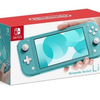 ニンテンドースイッチ(Nintendo Switch)の Nintendo Switch  lite ターコイズ 本体(家庭用ゲーム機本体)