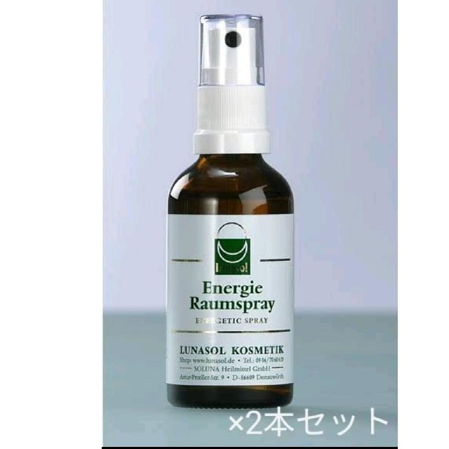 SHIGETA(シゲタ)の[Sale!]ソルーナ エネルギースプレー×2本セット コスメ/美容のリラクゼーション(アロマスプレー)の商品写真