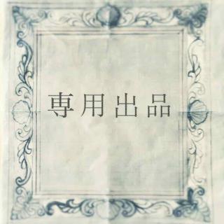木彫り額縁 専用出品(インテリア雑貨)
