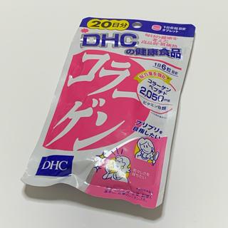 ディーエイチシー(DHC)のDHCの健康食品 コラーゲン 20日分 120粒(コラーゲン)