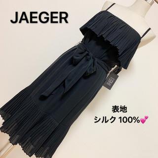 JAEGER  シルク100% ドレス ワンピース✨