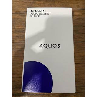 アクオス(AQUOS)の[新品] AQUOS Sense3 Lite 本体 SH-RM12 SIMフリー(スマートフォン本体)