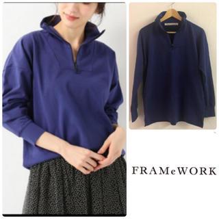 フレームワーク(FRAMeWORK)の【未使用】framework フレームワーク  ロングスリーブTシャツ ロンT(Tシャツ/カットソー(七分/長袖))