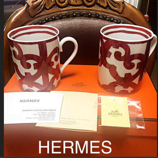 Hermes - 【新品未使用】エルメス HERMES ガダルキヴィール ペアマグカップ
